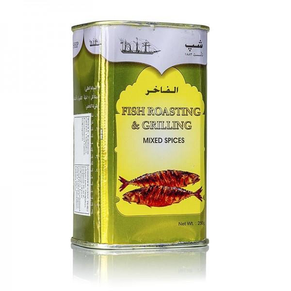 Poonjiaji - Fish Roasting & Grilling-Gewürzmischung Pulver Fisch und Grillen Poonjiaji