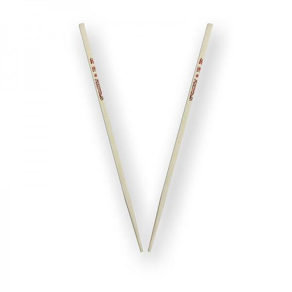 Deli-Vinos Kitchen Accessories - Sushi-Stäbchen Japan aus Holz mit asiatischen Schriftzeichen